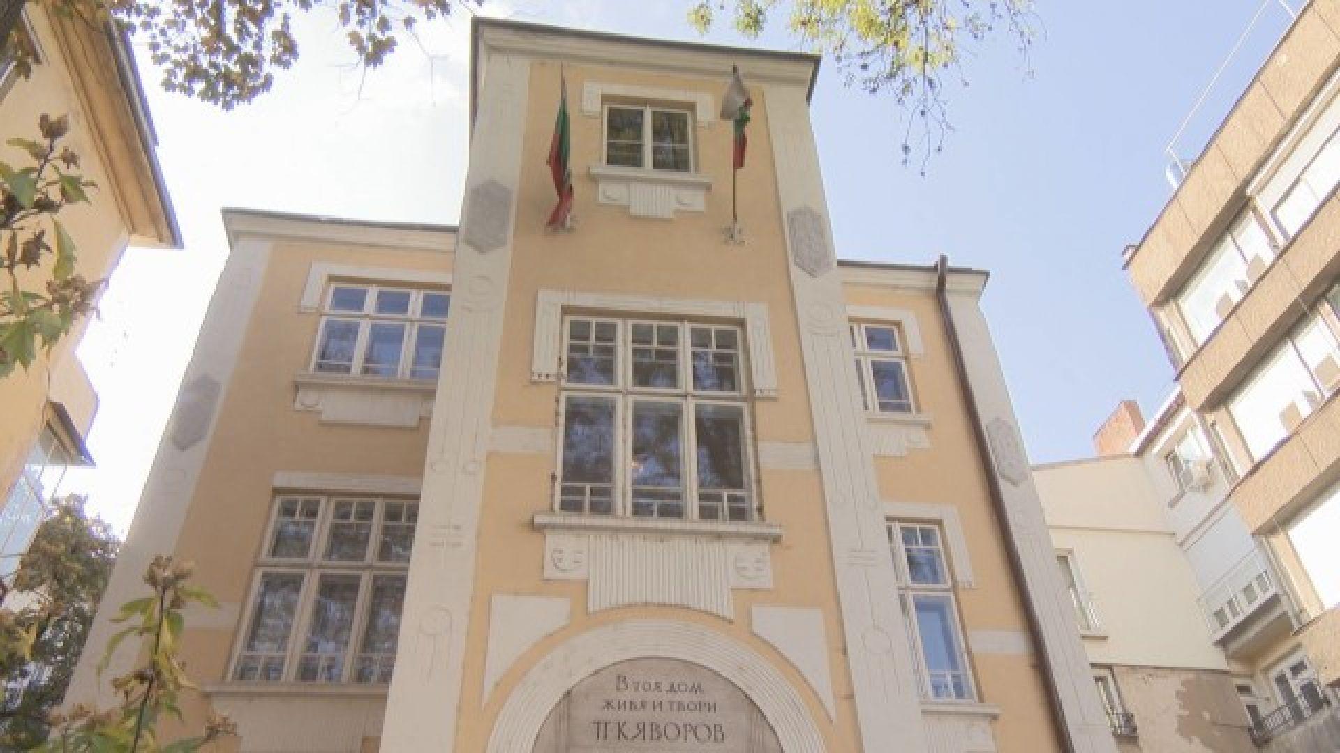 Трима кандидати за къщата на Яворов освен Столична община