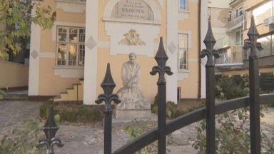 Обявиха нов пореден търг за Дома на Яворов