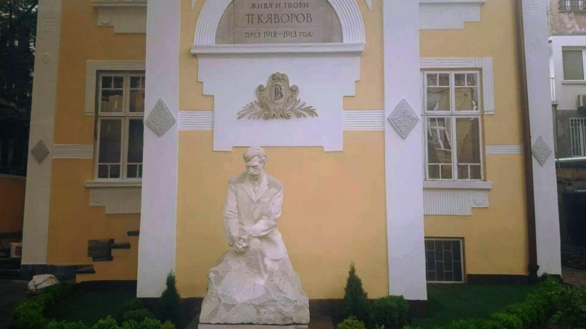 Фандъкова: Говорих с премиера държавата да купи къщата на Яворов