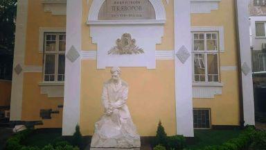 Къщата на Яворов ще остане музей