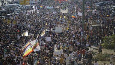 Грандиозен протест в Берлин срещу крайната десница