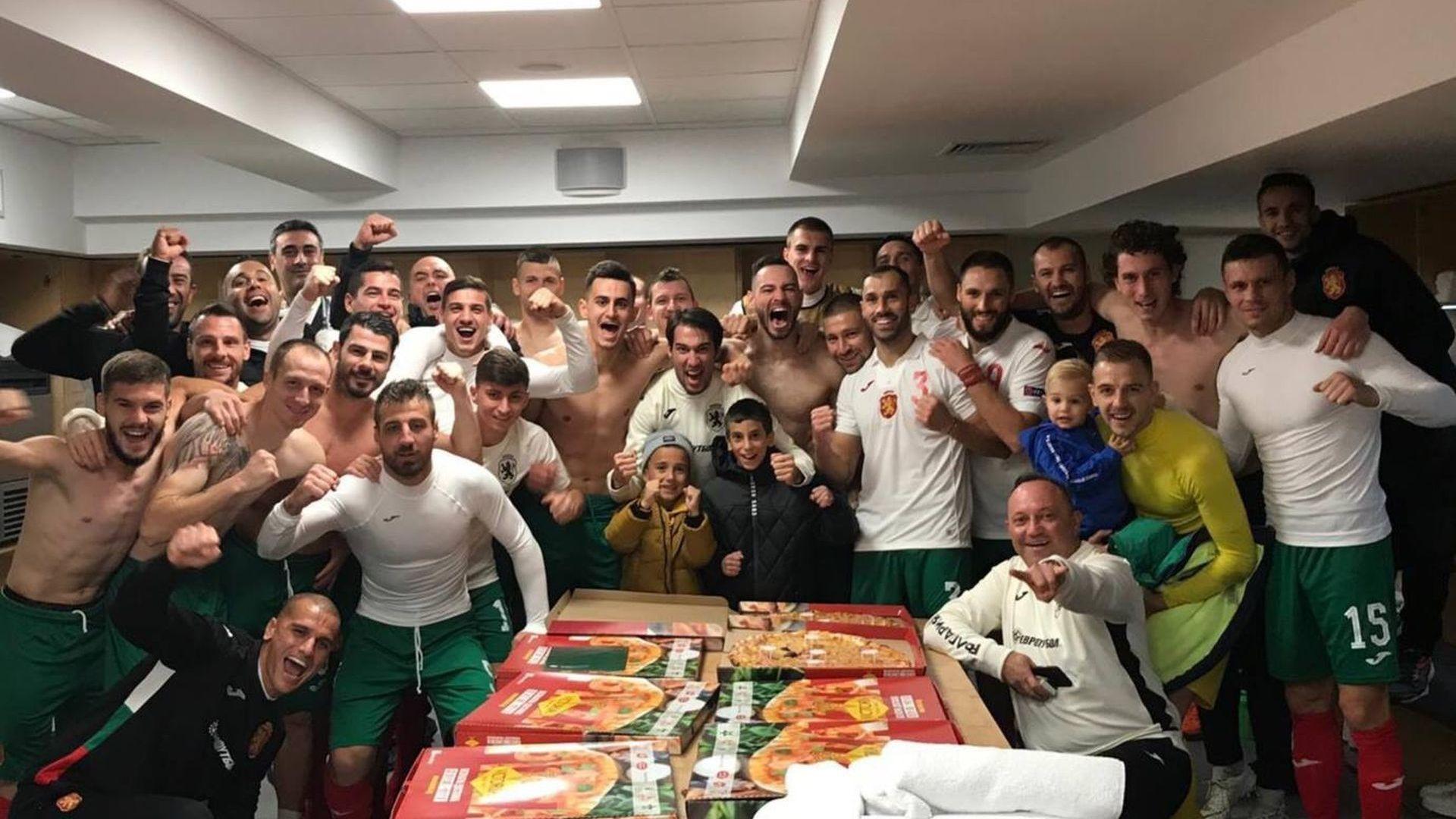 България падна с едно място в ранглистата