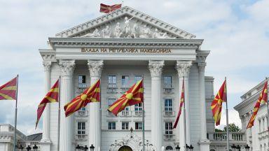 Македонският парламент решава за конституционните промени за новото име