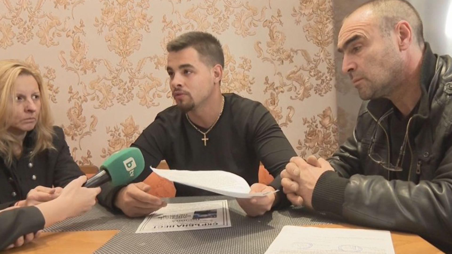 Братът на починалия Адриан: Държавата ни лъга осем месеца