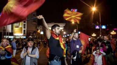 Отварянето на процедура за промяна в македонската Конституция може да бъде взривоопасно