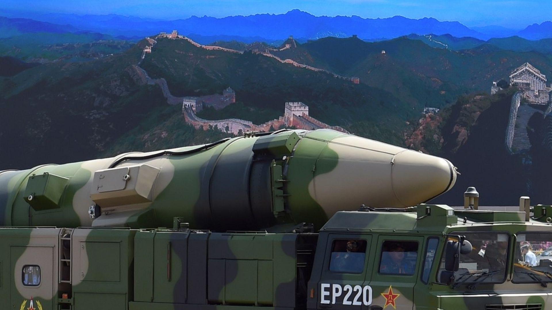 Ракетата DF-21D -  китайският коз срещу американските самолетоносачи