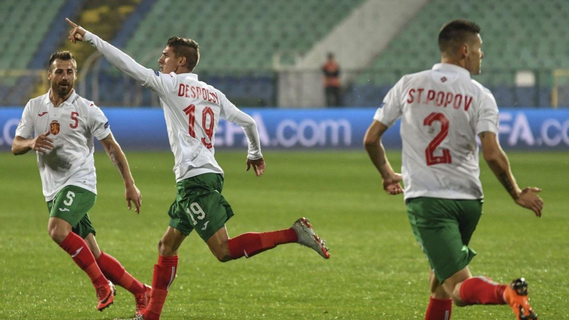 Билети по 10 и 15 лева за приятелския мач с Беларус