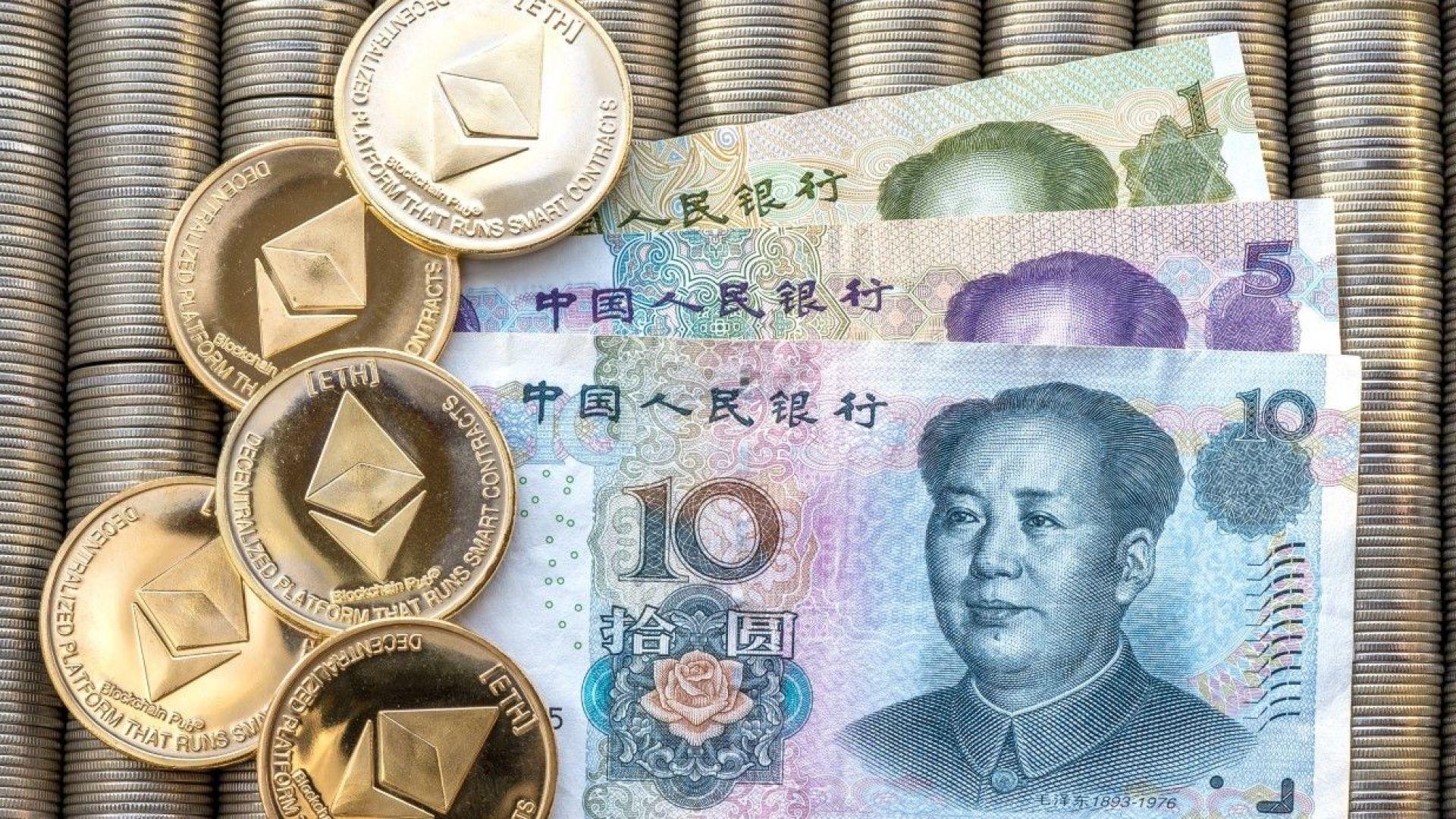 Китайско финансиране прави зависими малки държави