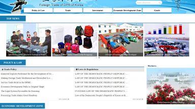 Северна Корея пусна уебсайт за търговия и инвестиции
