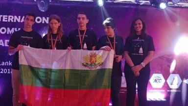 Три медала спечелиха наши ученици на олимпиадата по астрономия в Шри Ланка