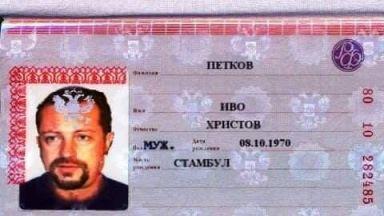 Пуснали фалшив руски паспорт на началника на кабинета на Румен Радев