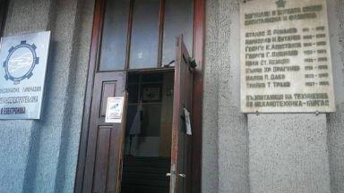Комунистическа плоча на  фасадата на училище в Бургас