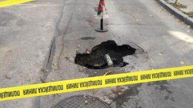 """Огромен кратер във Варна може да """"погълне"""" Синята зона"""