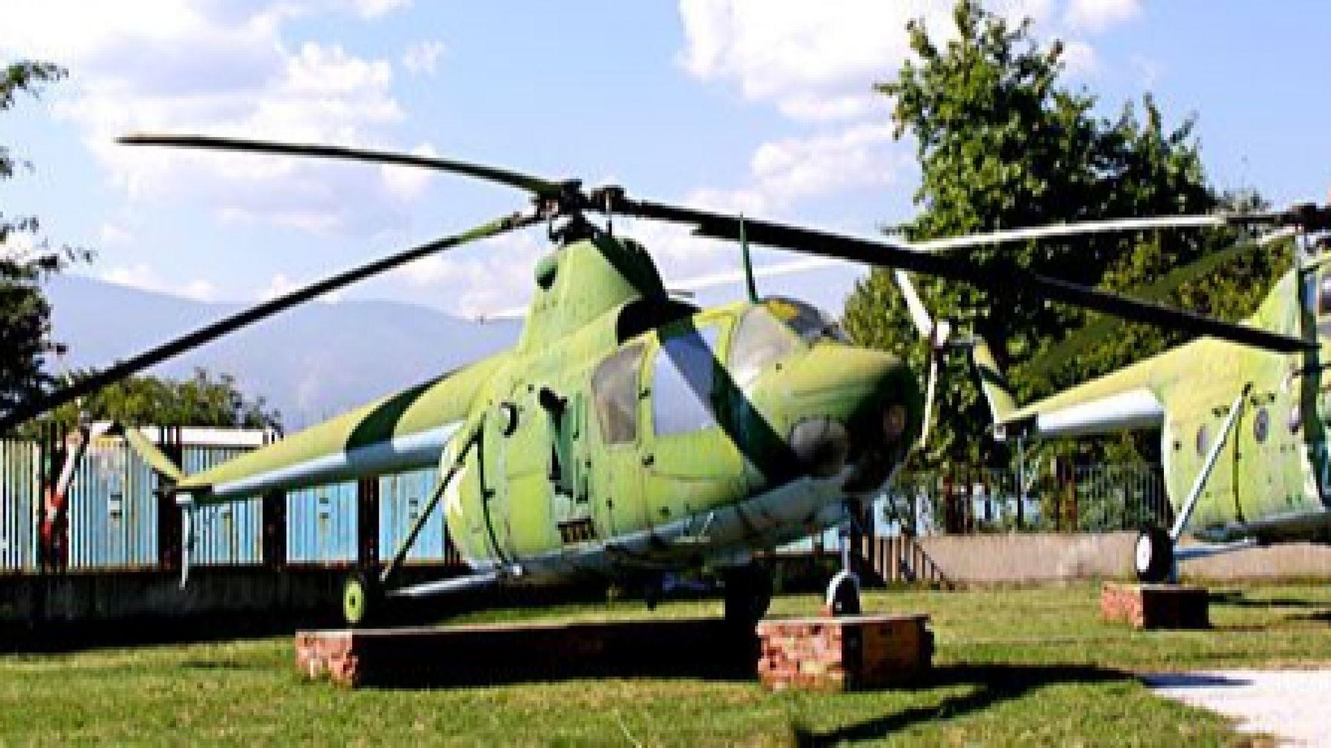 Музеят на авиацията ще бъде преместен в Пловдив