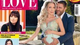 Антония Петрова разкри пола на бебето