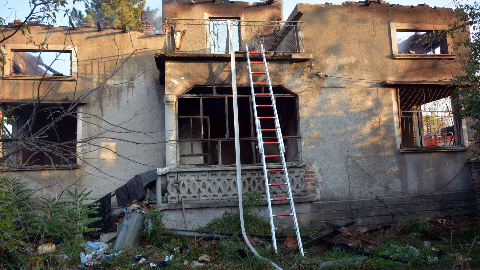 Възрастни мъж и жена загинаха при пожар в харманлийското село