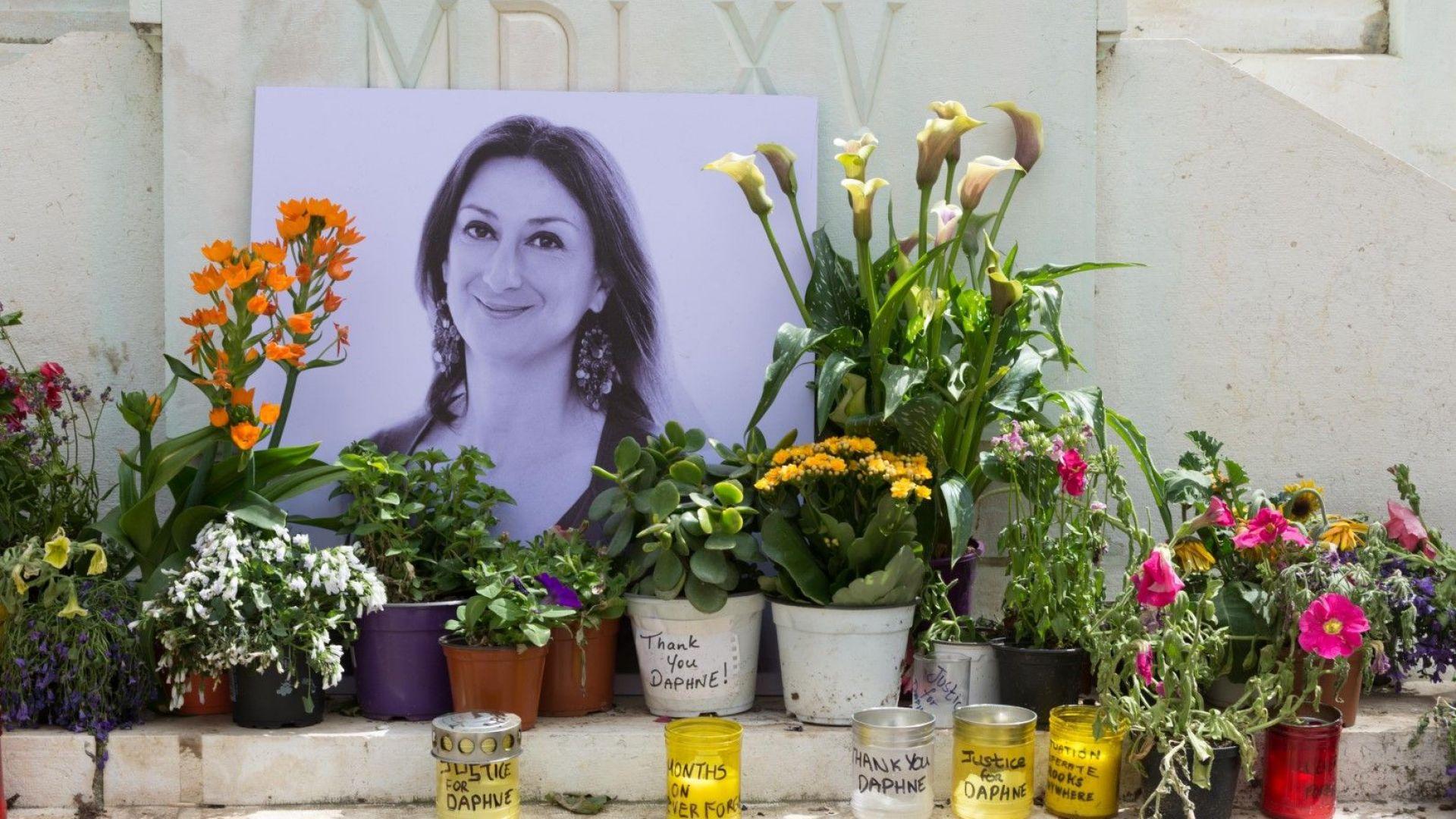 ЕК на годишнината от убийството на Дафне Галиция: Няма демокрация без свобода на словото