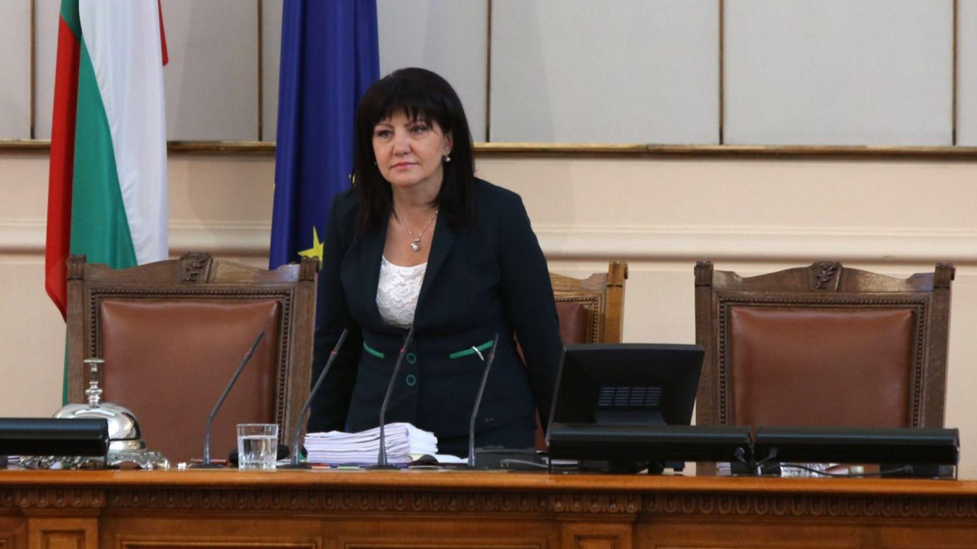 Дебатите по проекта на решение за гласуване недоверие на Министерския