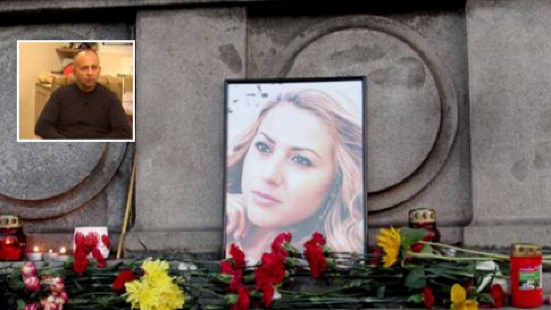 Поведението на Северин Красимиров, който е главният заподозрян за убийството