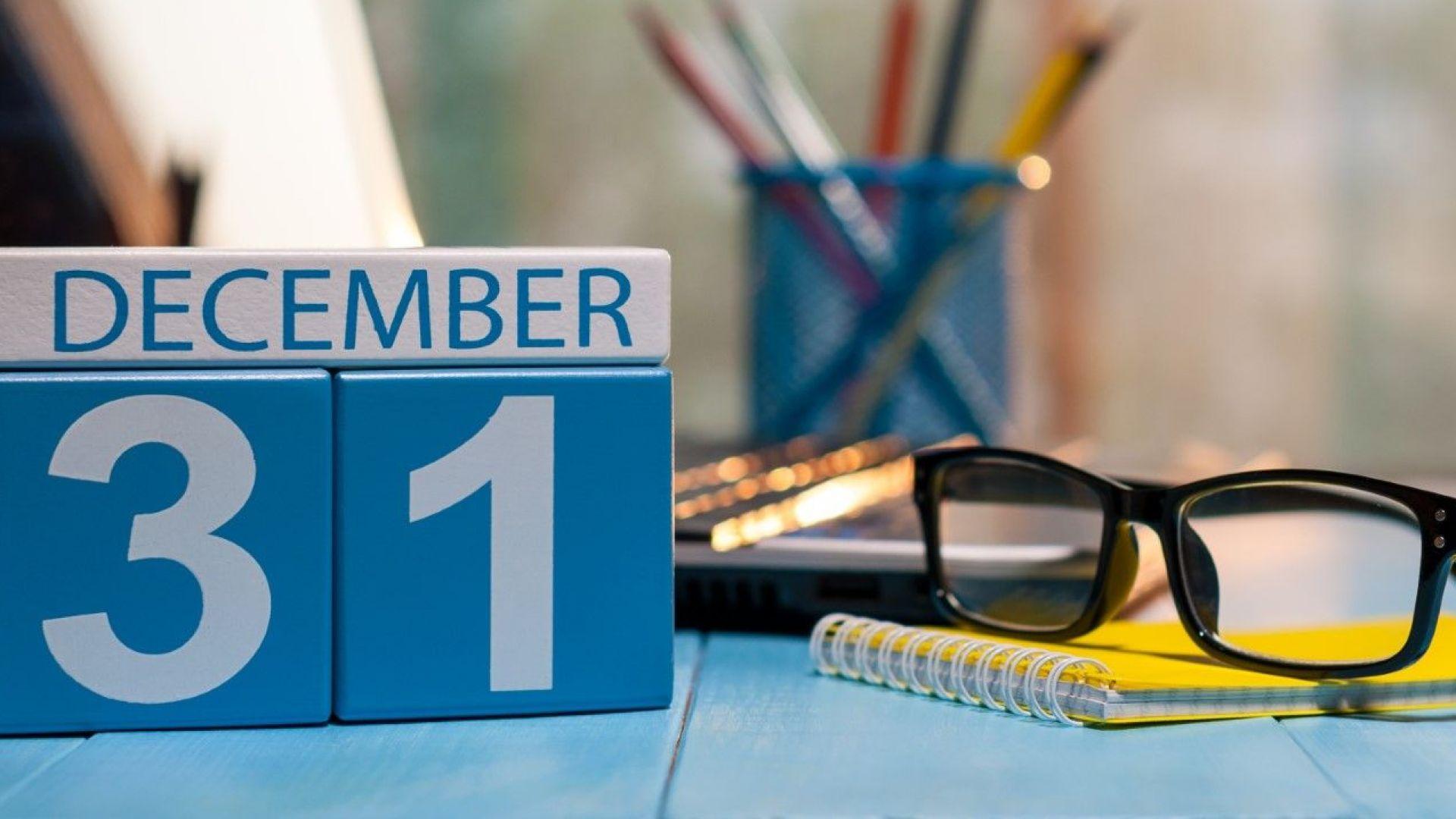 Дълга почивка по Коледа, но 31 декември е работен понеделник
