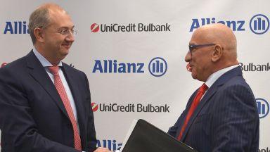 УниКредит Булбанк и Алианц подписаха споразумение за партньорство в България