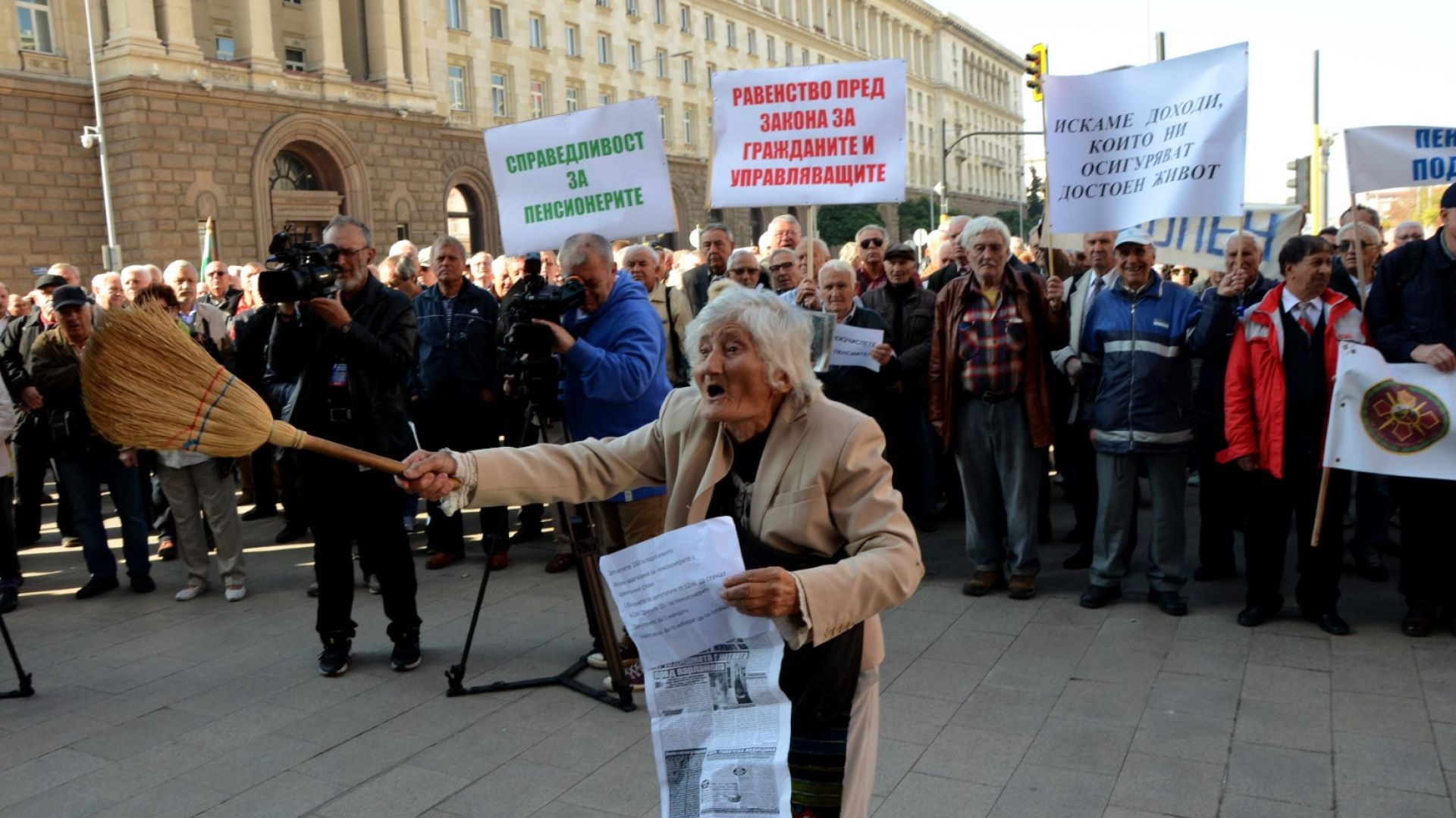 Пенсионерите се разбунтуваха: Искат да ни унищожат (снимки)