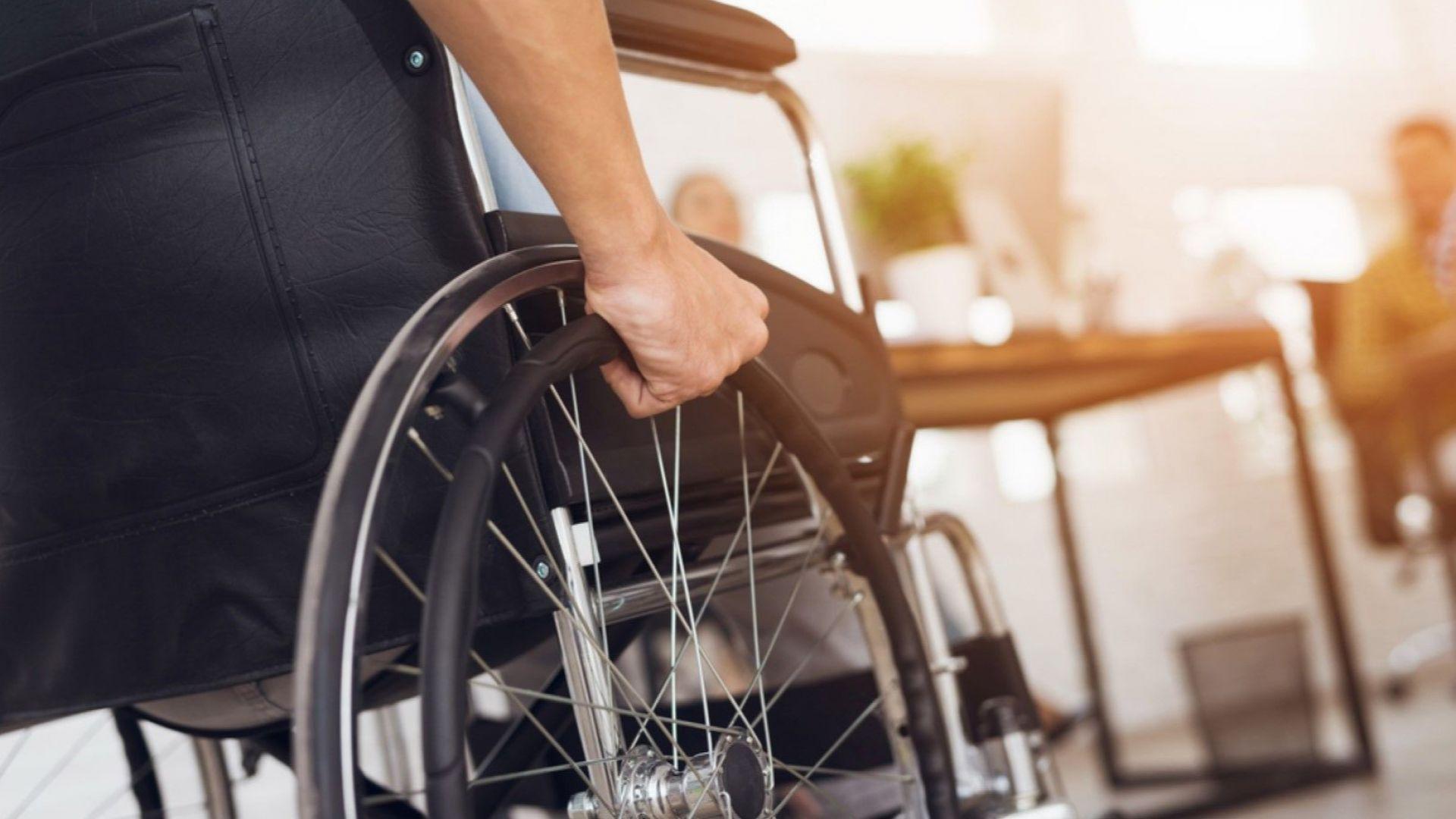 МС одобри проект на Закон за хората с увреждания