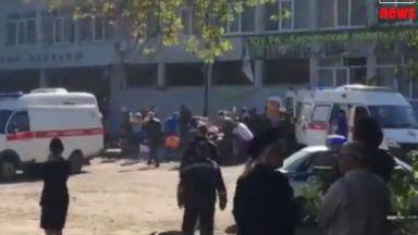 Експлозията в колежа причинена от взривно устройство