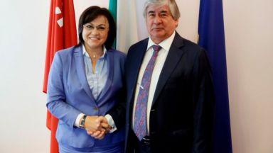 Нинова обсъди с руския посланик България да е мост между Москва и ЕС