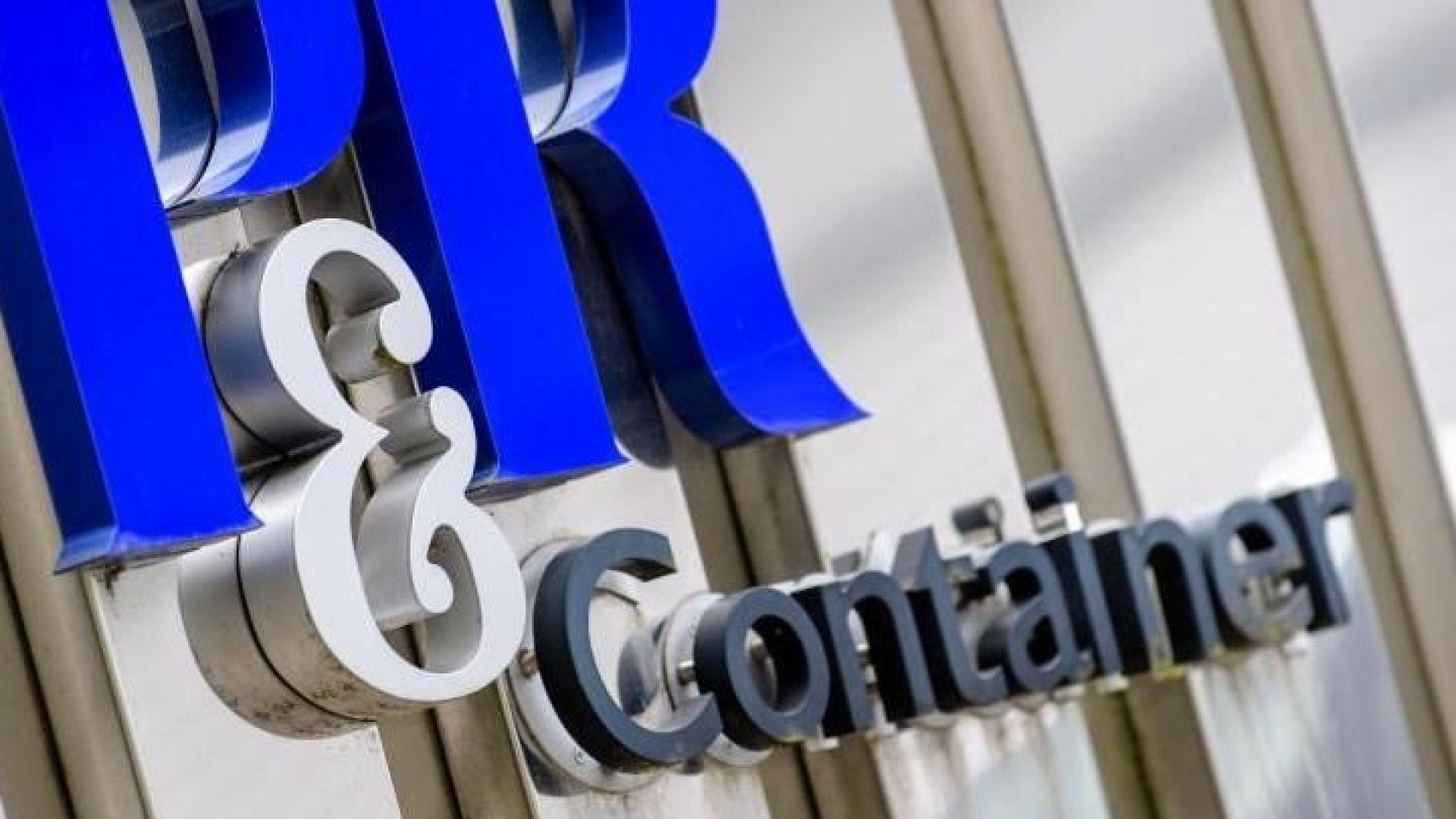 Огромна инвестиционна измама с компанията  P&R в Германия
