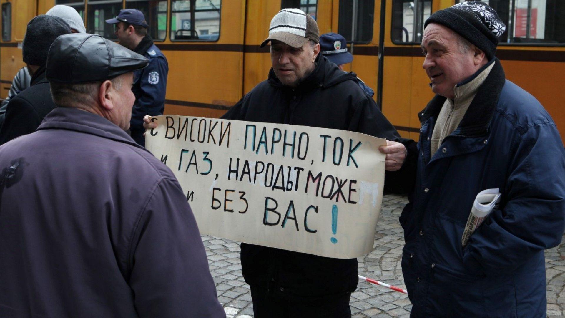 Рискът от бедност в България намалява, но още сме номер 1 в ЕС