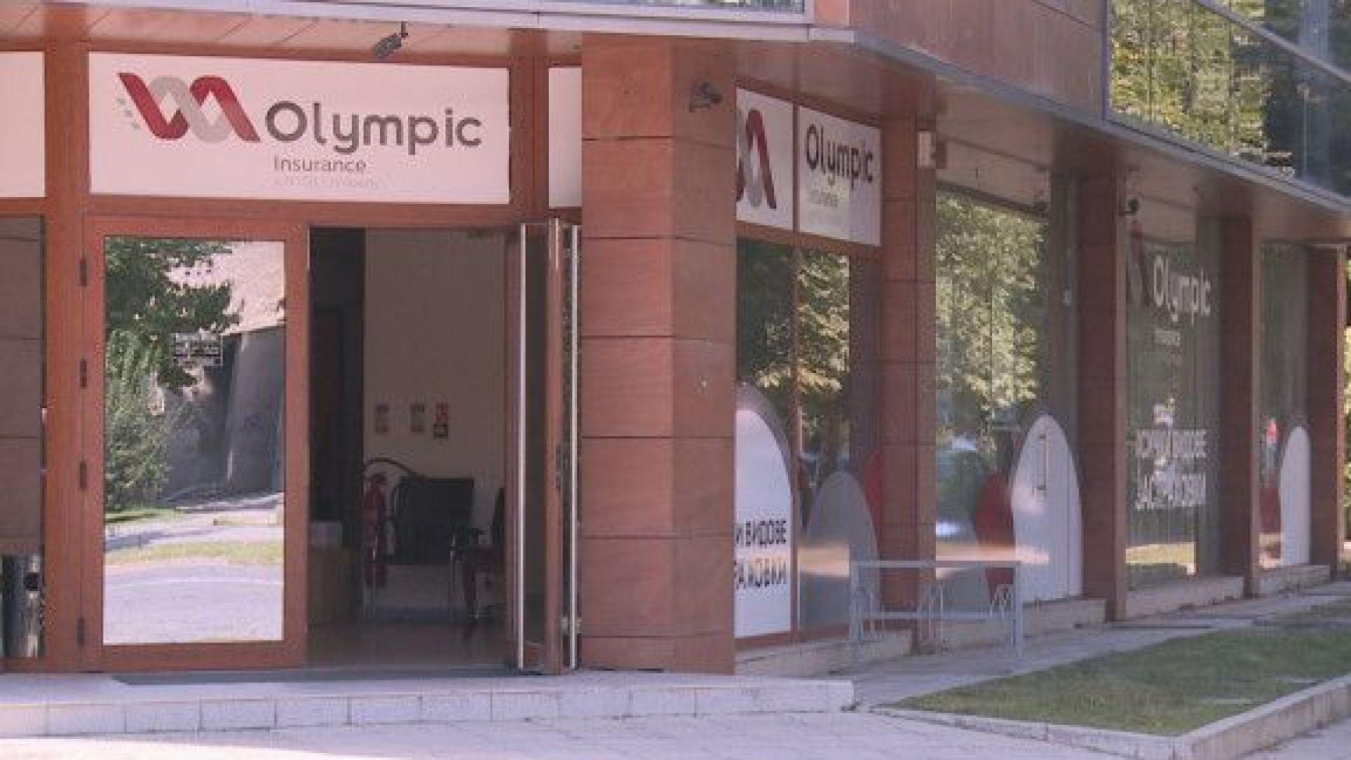 """Кипърски съд даде зелена светлина за фалита на ЗК """"Олимпик"""""""
