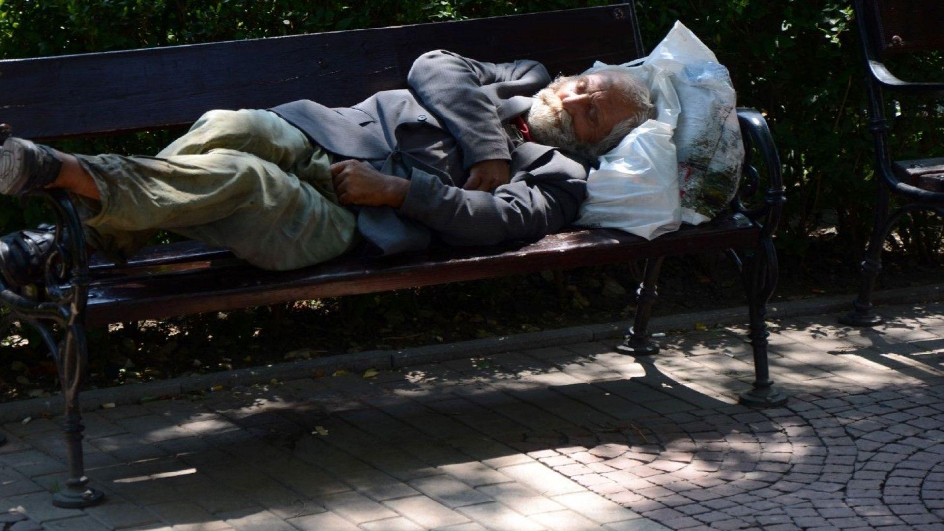 Евростат: 1.5 млн. българи живеят в лишения