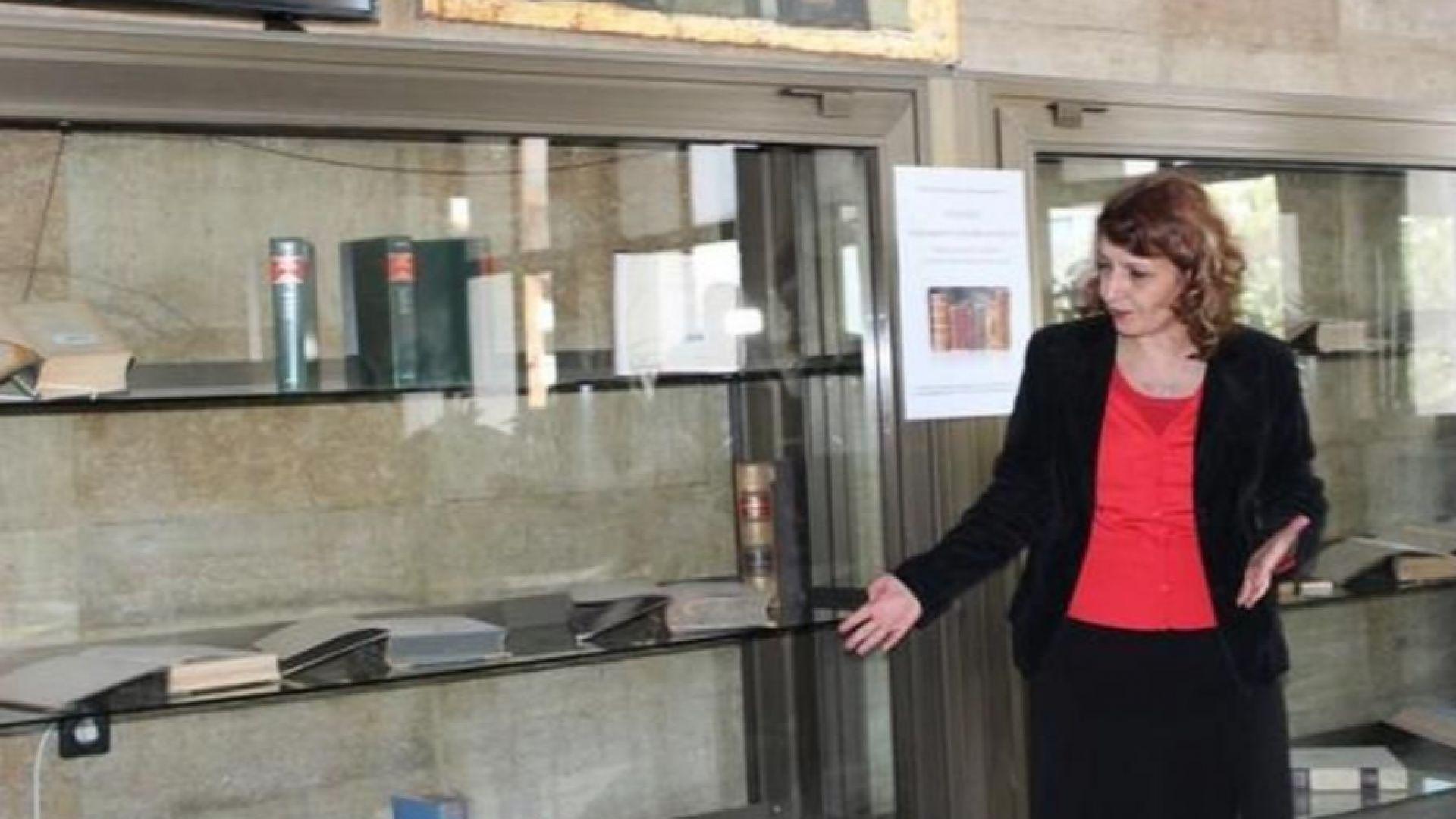 """В русенската библиотекабата може да се види изложбата """"Съхраненото знание на Европа"""""""