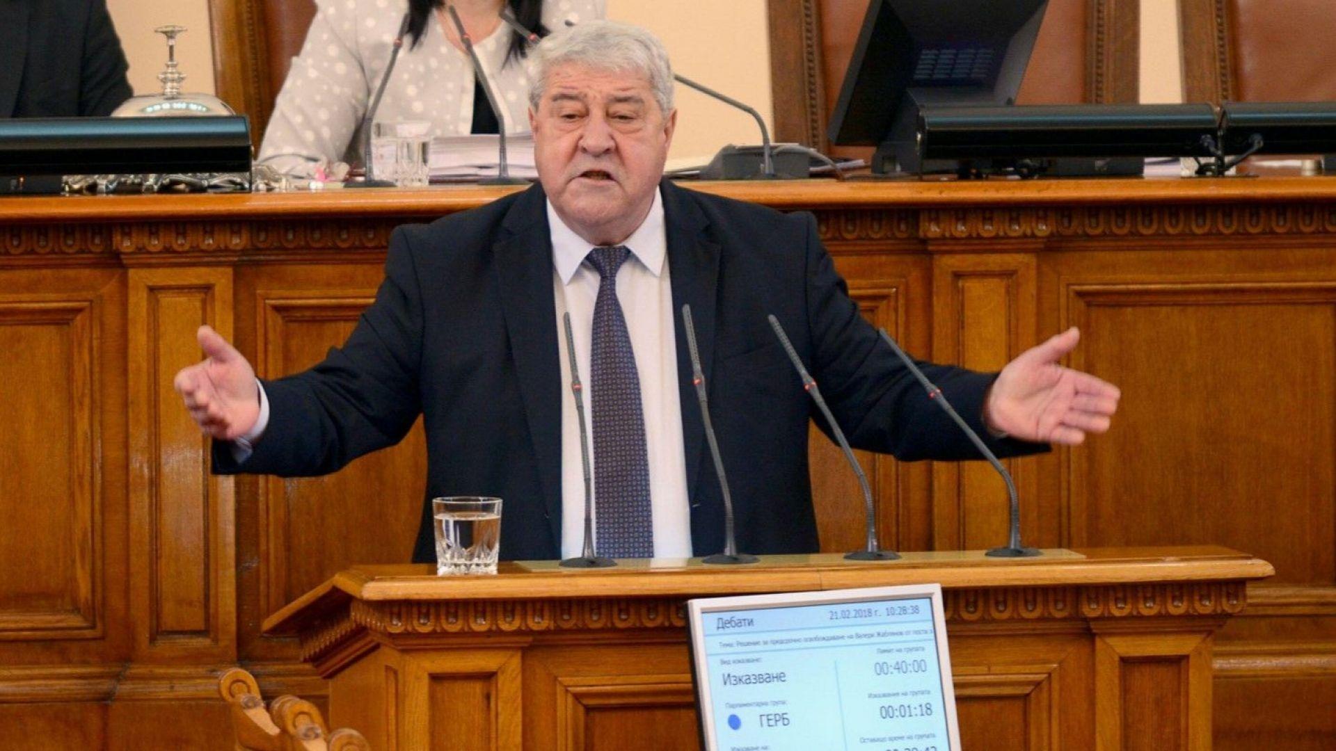 Нов скандал в парламента заради жертвите на комунистическия режим