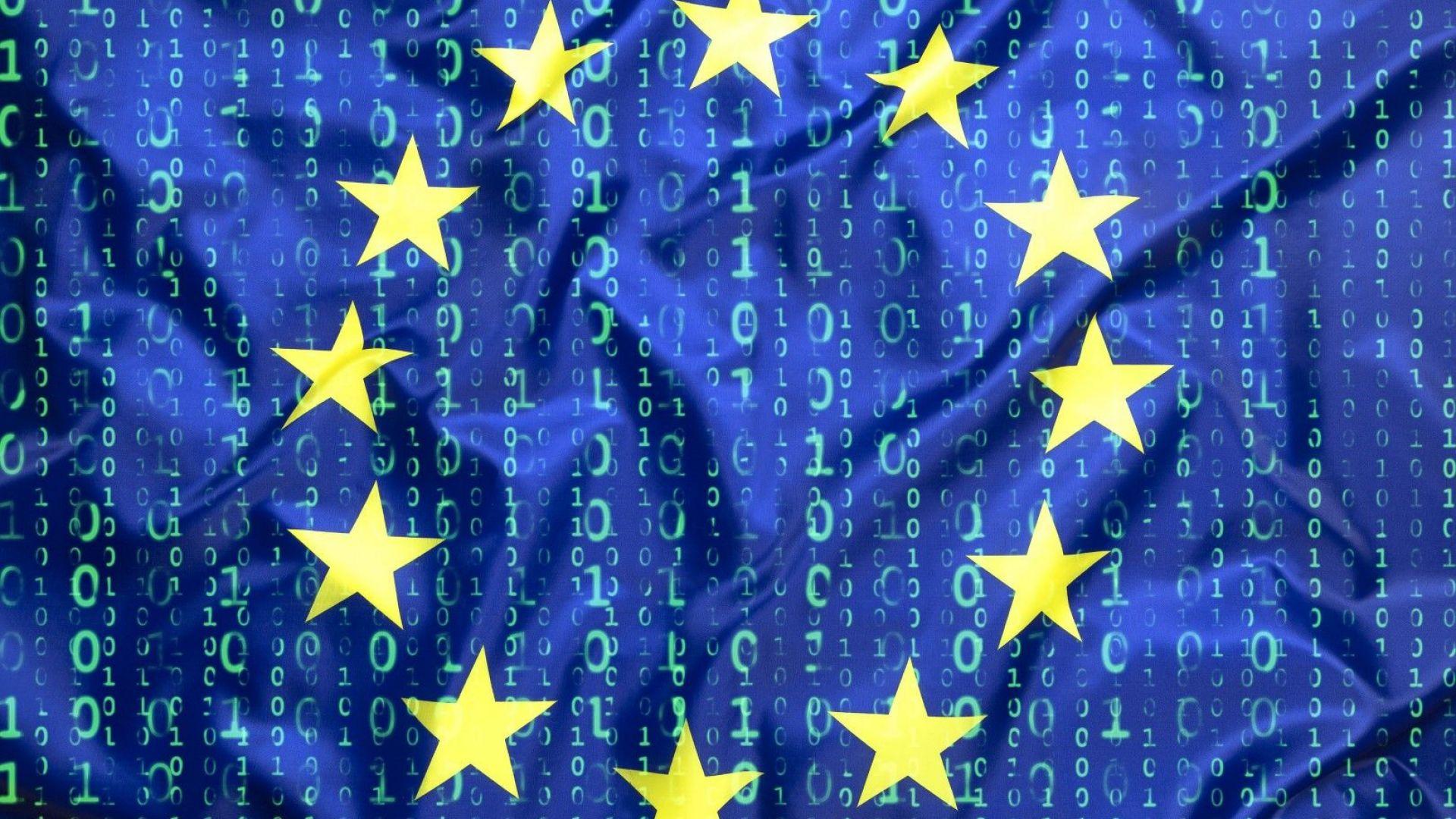 ЕС инвестира милиарди в изкуствен интелект