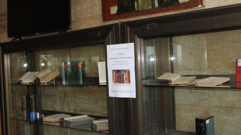 Показват енциклопедии и речници на повече от век