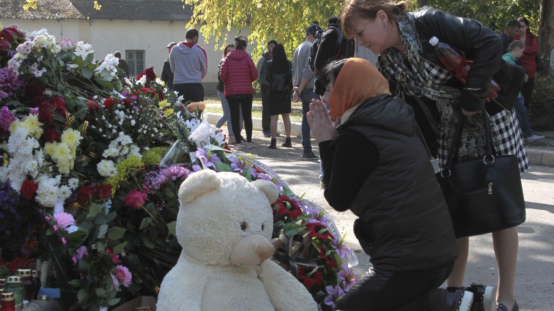 Руските власти дадоха днес подробности за масовото убийство в политехническия