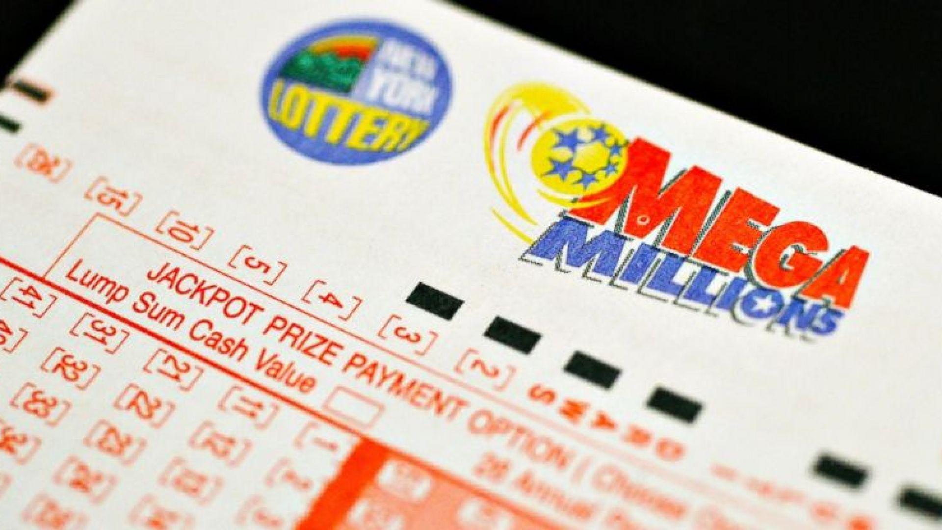 Джакпотът на една от най-популярните лотарии в САЩ,