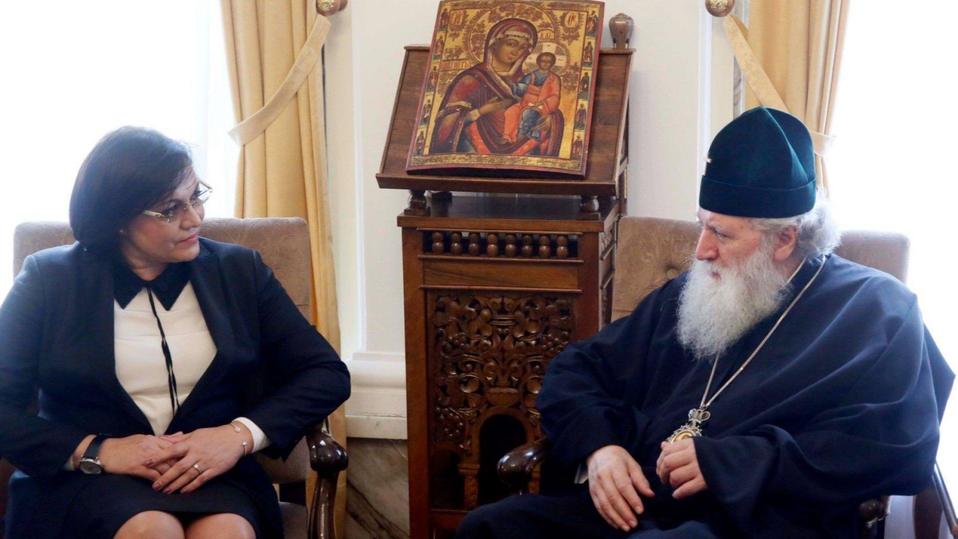 Председателят на БСП Корнелия Нинова и депутатите от ПГ на