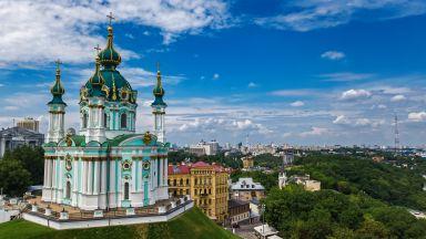 "Украйна предостави киевския храм ""Св. Андрей"" на Константинопол"