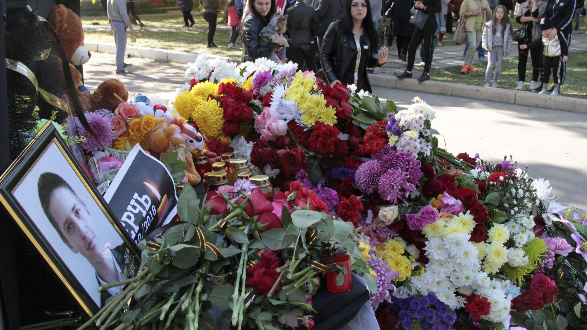 Тийнейджърът, който вчера застреля 20 души в техникум в Керч