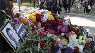 Бившата приятелка на убиеца от Керч: Не искаше да живее