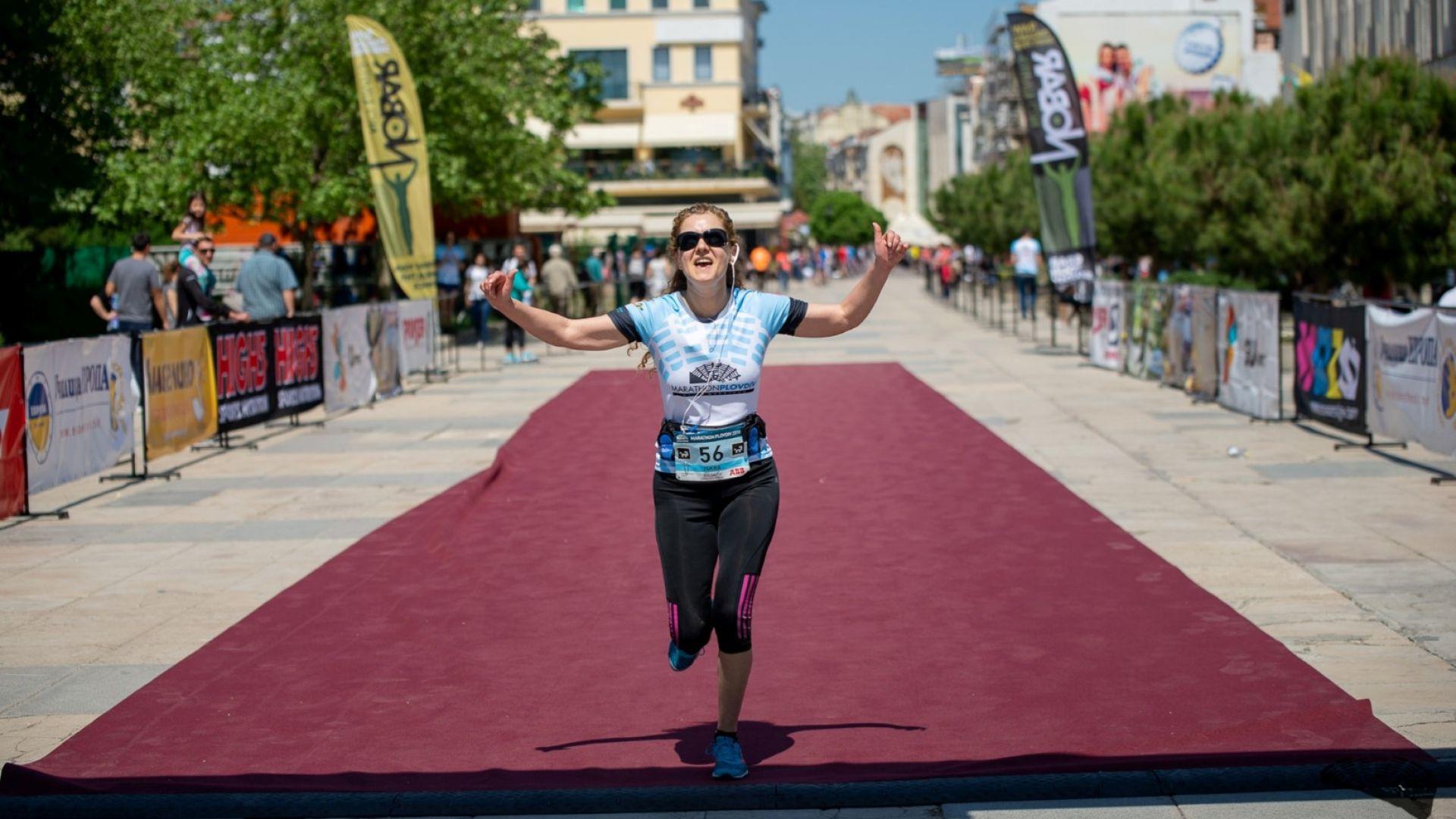 По-ниски такси за пловдивския маратон