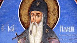 Българската православна църква почита Успение на Свети Иван Рилски
