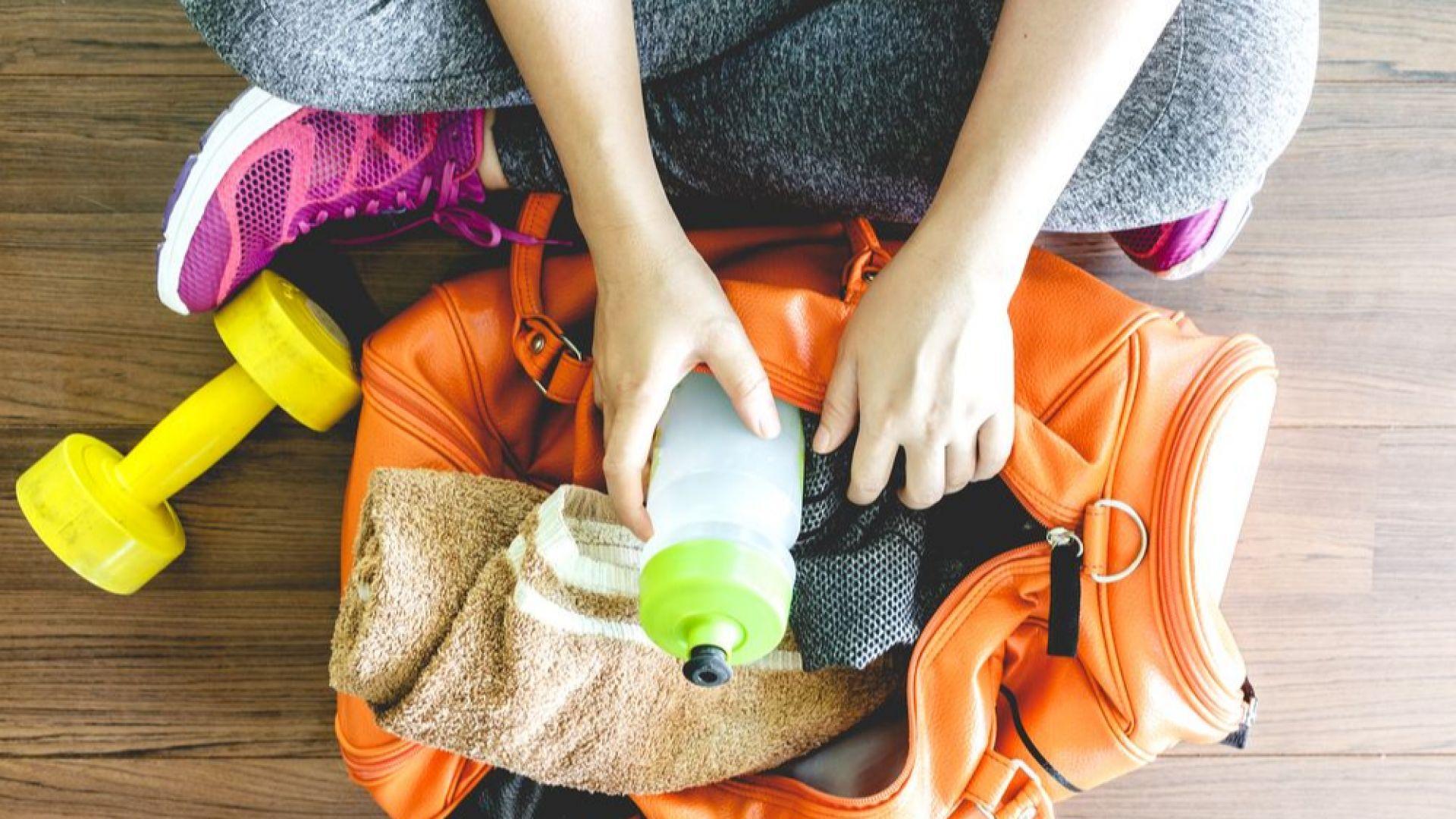 10 неща, които трябва да носим в сака за фитнес