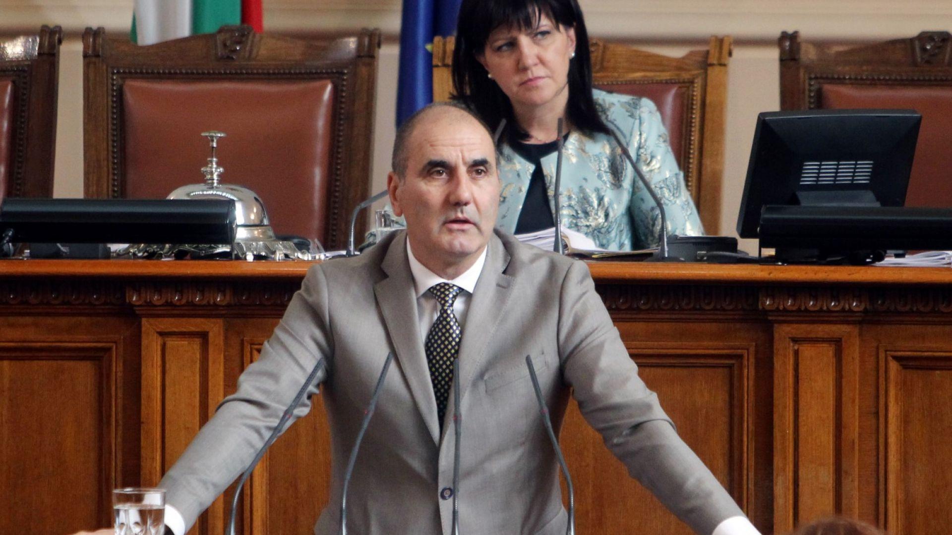 Парламентът започна работа от втори опит