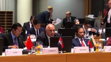 Срещата на върха Азия-Европа: Борисов коментира ключов приоритет от европредседателството ни