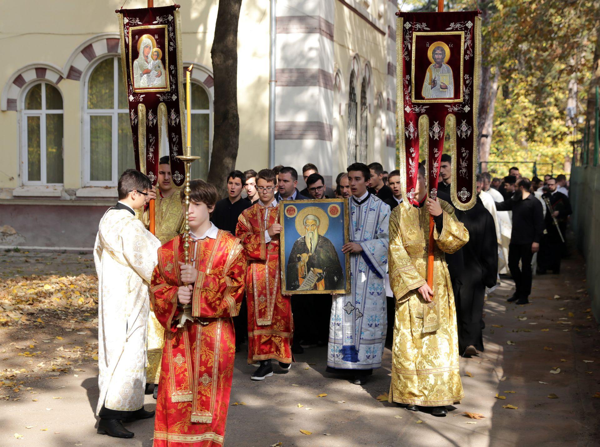 """Софийската духовна семинария """"Св. Йоан Рилски"""" чества своята 115-годишнина"""