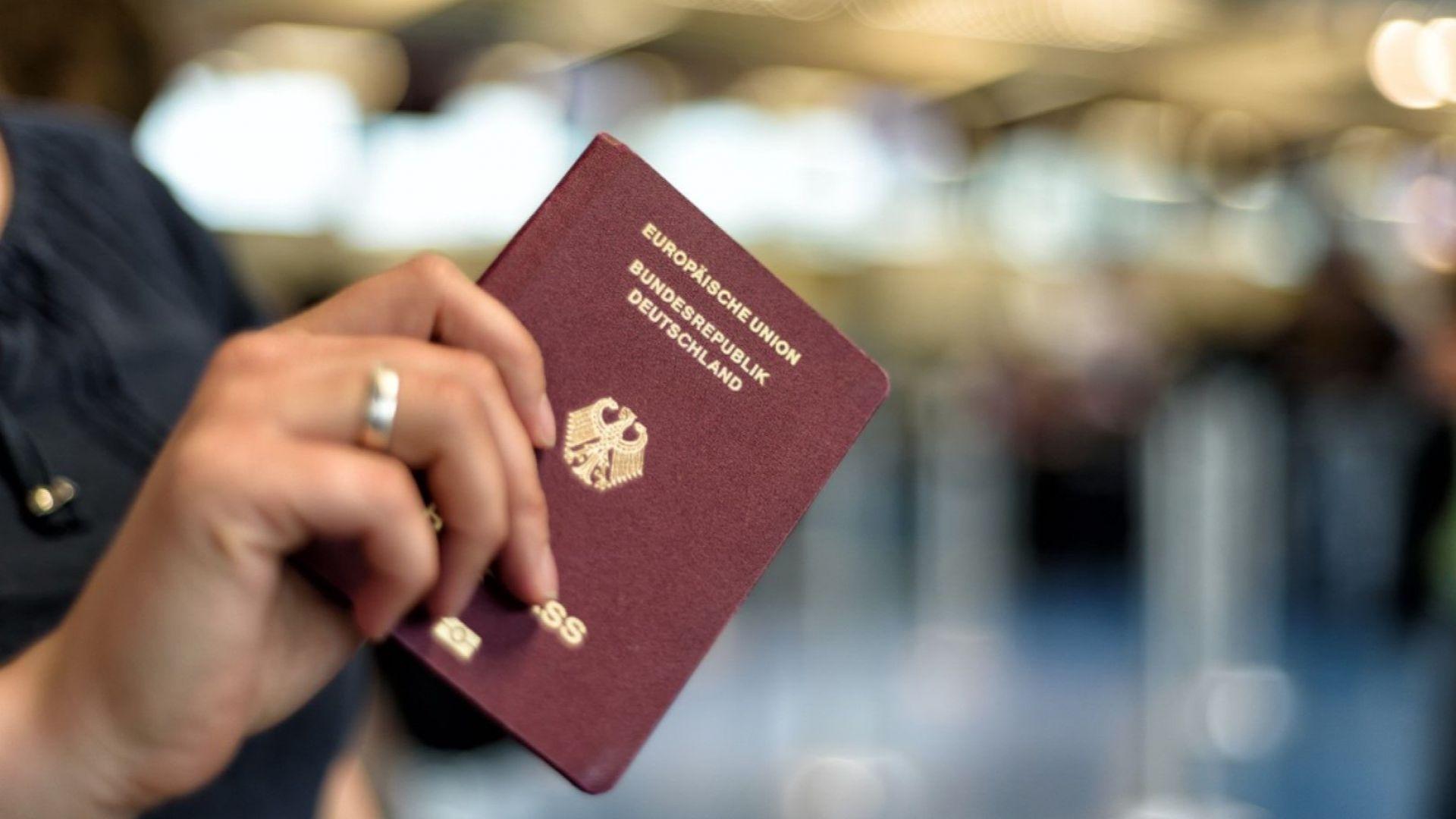 Нови мерки срещу злоупотребите с документи за самоличност в ЕС